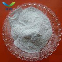 Active pharmaceutical CAL-101 Idelalisib