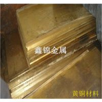 环保铅黄铜棒C3601 无缝铅黄铜管 六角黄铜棒 零切零售