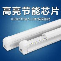 锦色照明 led日光灯管 T5 T8 led一体化支架灯 t5 节能 高显指 省电