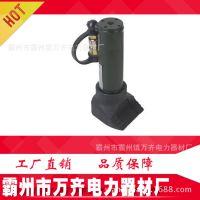 边缘抬升器含手动泵 爪式千斤顶FTA-6 破门机 消防液压开门器