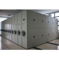 档案密集柜厂家 手动电动密集柜定制