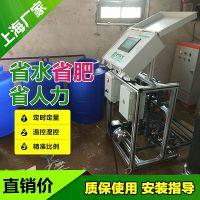 上海智能施肥机厂家 示范基地大棚蔬菜全自动灌溉水肥一体化应用