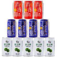 百方罗汉果清凉组合饮料大礼310mlX12罐包邮桂林永福高山特产百方可定制