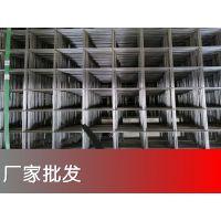 批发不锈钢网子,300丝3cm孔1米×3米网片多少钱