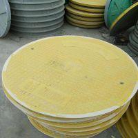 华庆直销玻璃钢井盖 道路小区用雨水污水检查井盖