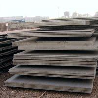 销售现货高猛钢板 MN13高猛钢板 用于矿山设备集装箱价格优惠