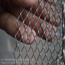 安平县小钢板网 安平县小钢板网厂