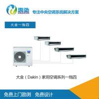 供应上海大金家用空调超级多联3MX/4MX系列,知名厂商认定授权,正品保证