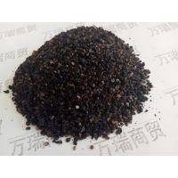 花椒籽 是优质的能量饲料 可部分代替玉米使用联系人王13230976532