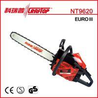 油锯 伐木锯 科瑞普大功率汽油锯NT9620 20寸工业链锯配进口链条