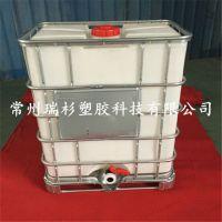 瑞杉制造厂家直销 IBC吨桶
