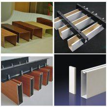 供应铝合金吊顶装饰材料德普龙品牌木纹铝方通销量领先