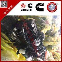 优势供应康明斯发动机总成6BTAA5.9-G2
