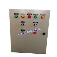 水泵控制柜  水泵控制箱   上海配电柜厂家