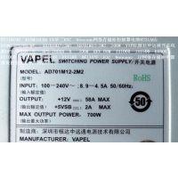 DPS-700EB B NI0M1DPS700-UV NI0Z1VX1500宇视存储柜电源模块
