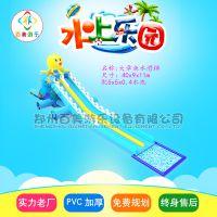 河北沧州新款充气水滑梯章鱼戏水充气水乐园设备厂家,小朋友们夏天有福气了