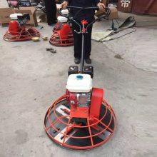 磨盘直径90汽油抹面机手扶式汽油抹边机水泥地面抹光机