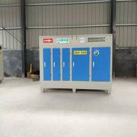 光氧催化废气处理环保设备一体机 万达环保厂家直销