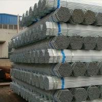 贵阳华岐热镀锌方矩管厂 Q235消防镀锌管 大口径管代理商