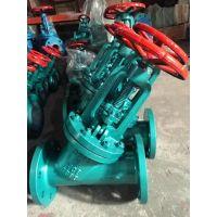 J45F46-16C铸钢直流式Y型衬氟截止阀 衬氟直流阀