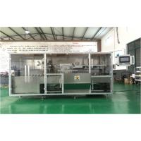 KY-160ZH 自动装盒机(130-160盒/分钟)