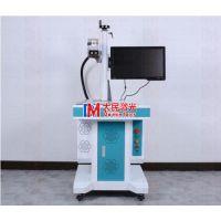 深圳光纤激光镭射机 DMGQ40精雕细琢
