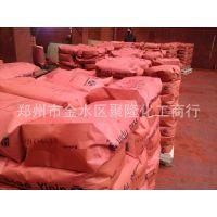 聚隆化工大量供应氧化铁红无机颜料氧化铁红国标铁红S130 S190