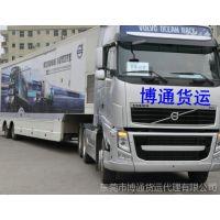 东莞市清溪物流专线公司到广西省百色市货运网点发货/提货电话15818368941庄生