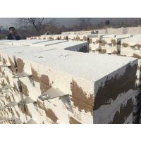 出售陶瓷辊道窑用吊顶砖莫来石吊顶砖高铝聚轻吊顶砖