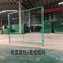 圈地防护网 养殖防护网 铁围墙栅栏