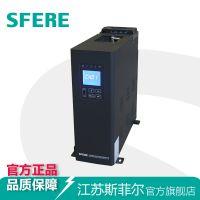 SFR-F系列一体式低压电力电容模块斯菲尔厂家直销