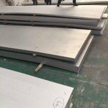 重庆不锈钢板耐热钢热处理操作
