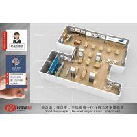 京东专卖店展示柜台款式北京制作厂商