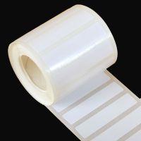 南京生产各种规格标签铜板纸 防水标签 防盗标签 TSC打印机贴纸