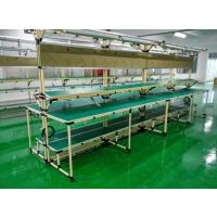 东莞帝腾销售精益管流水线工作台/柔性线棒生产线/复合管工作台