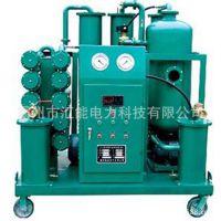 高效双级真空滤油机 ZJA高压绝缘油双级真空净油机
