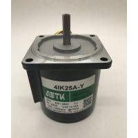 4IK25A-Y三相异步电动机品牌ASTK现货供应