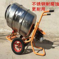宏燊 304平口搅拌机 移动不锈钢滚筒搅拌机