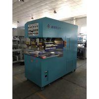 供应PVC材料膜结构高频焊接机 上海骏精赛厂家生产 售后保障送模具