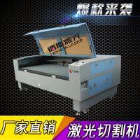 激光切割机 镭能自动化皮革布料 可定制自动送料 1610 1810