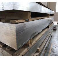 6070铝板是什么材料 6070铝棒化学成分