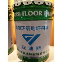 安迪斯AD-环氧地坪油污地面专用底漆--防油底漆