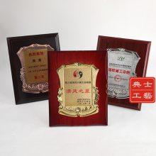 上海定做木头奖牌的厂家,商会会长木牌,商会协会理事牌,品牌授权牌,木头专利牌
