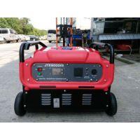 8KW数码变频电源/汽油便携式发电机