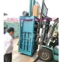 东莞为明机械专业提供各种打包机厂家