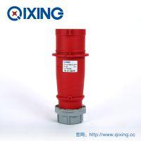 QIXING启星QX264 4芯 32A IP44 高端型工业插头 3C认证