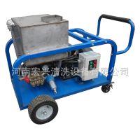 河南宏兴供应 小广告清洗机 ,移动式除锈喷砂机,高压喷砂机