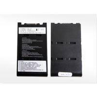 充电器CD-17