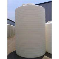 长治华社15吨化工塑料储罐抗腐蚀信誉保证