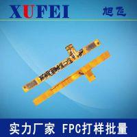 fpc生产厂家,触摸式遥控器软板厂-工控fpc,柔性线路板厂家